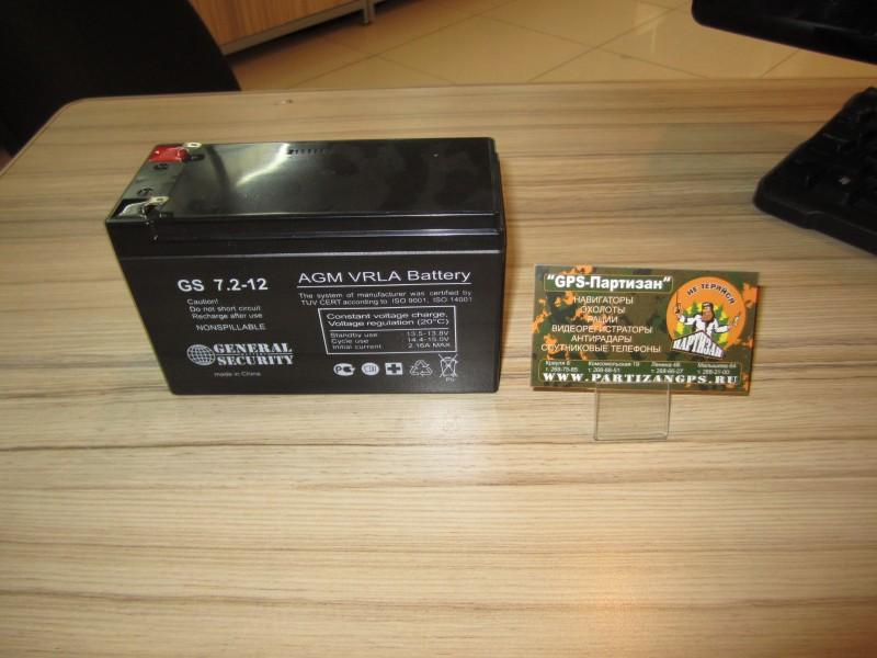 аккумулятор для gps и эхолота
