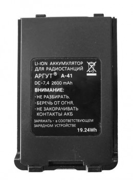 АКБ для Аргут А-41 Li-on 2600 mAh - GPS Партизан г. Екатеринбург